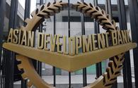 ADB may assist corporate development of Uzbekneftegaz
