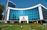 Uzbekneftegaz invites Halliburton to cooperate in hydrocarbon production
