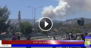 ESAT Latest Ethiopian News March 4, 2019.