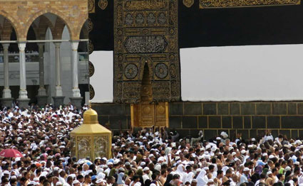 A picture taken on September 9, 2016 shows a general view of Muslim pilgrims from all around the world circling around the Kaaba at the Grand Mosque, in the Saudi city of Mecca.