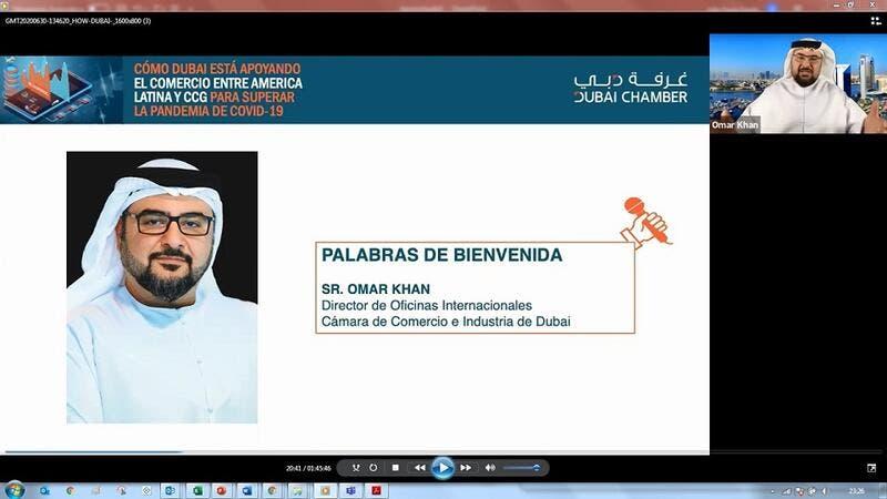 Latin America's COVID-Led Digital Shift Creates New Opportunities for Dubai Businesses