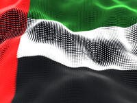 UAE: Completion of Phase 1 of e-Dirham Transformation